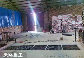 内蒙古BB肥设备 BB肥生产现场 BB肥生产线