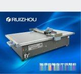瑞州科技-PU|PVC|EVA海绵板材切割机 碳纤维玻璃纤维裁切机