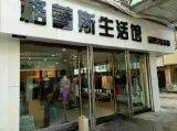 深圳16新款女裝批發只批發不零售滯銷可調換
