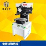博維科技 SE-3088 國產半自動錫膏印刷機0.6米 高精密絲網絲印機 SMT貼片機生產線