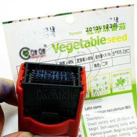 格美诺打码机打生产日期2810字高3mm