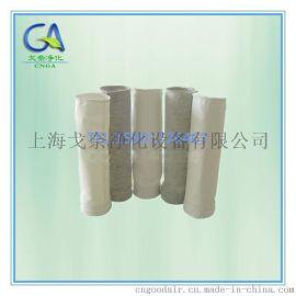 专业生产除尘滤袋 塑料圈滤袋 厂家直销