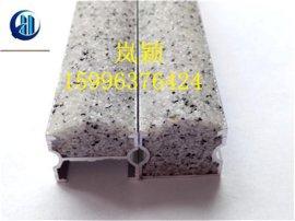 武汉铝合金防滑条厂家