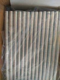 磁铁厂家 供应通讯设备磁铁 手机皮套五金磁铁