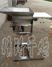 厂家直销小型YK60/100/160摇摆式颗粒机 摇摆制粒设备