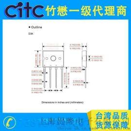 台湾CITC二极管 桥堆D3K3005~D3K310桥堆整流器
