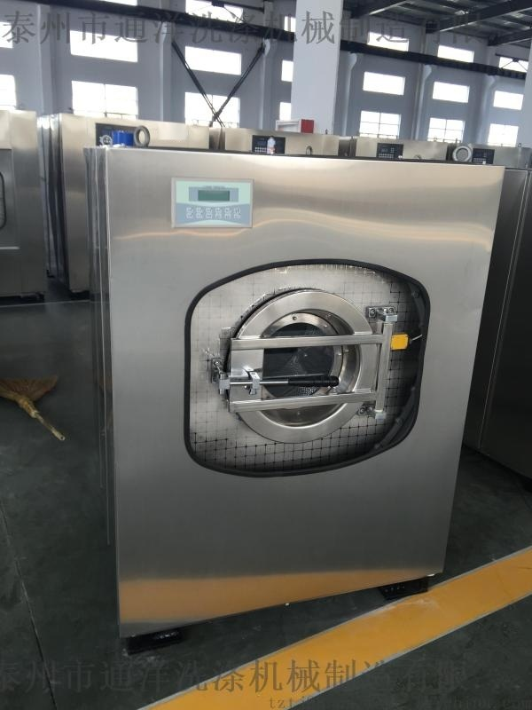 通江全自动洗脱机50公斤价格
