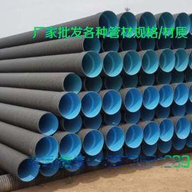 大口径波纹排污管 市政地埋  排污管 耐腐蚀性强110-800mm