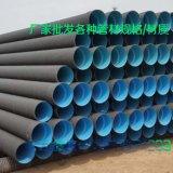 大口徑波紋排污管 市政地埋專用排污管 耐腐蝕性強110-800mm