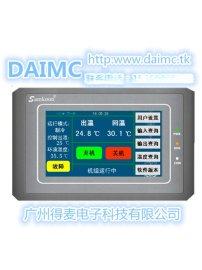 风冷模块机组控制器  涡旋机组控制器应用于制冷设备