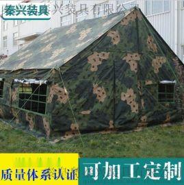 【秦兴】厂家   野营迷彩双层帐篷 户外支杆帐篷 林地伪装帐篷