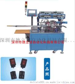 按钮开关测试自动机  高压导通自动测试机