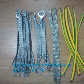 高品质铜线导电带 0.08铜编织线批发/采购