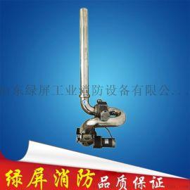 定做生产手动固定式消防水炮 不锈钢消防器材