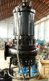 鋼廠選用鋼渣泵\用途多樣泥沙泵\廠家正規清淤泵