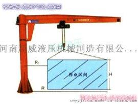 河南超威供应BZD悬臂吊厂家直销,支持设计定制