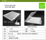 SYC-102-1 A4 PP文件盒塑料盒样品盒收纳盒 可依客户要求加印LOGO
