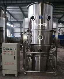 FL-120沸腾制粒干燥机