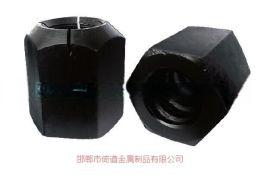 永年精轧螺纹钢螺母厂家|精轧螺纹钢螺母PSB830