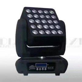 25*10W  LED 摇头灯 酒吧灯 摇头灯