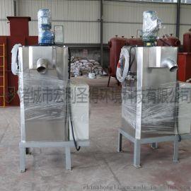 宏利环保设备叠螺式污泥脱水机