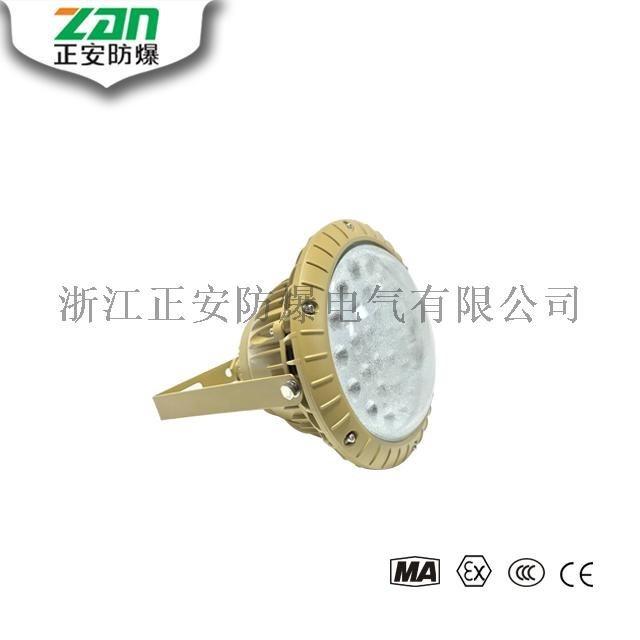 圓形LED防爆防眩泛光燈BAD85-M LED免維護防爆泛光燈華榮廠家生產高效節能LED防爆燈