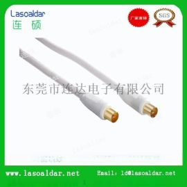 连达**用户线9.5TV线有线电视机顶盒连接线音视频线同轴线RF射频线闭路电视天线