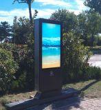 户外 65寸户外LCD广告机落地式   防水 防尘  防爆 防盗 高清高亮