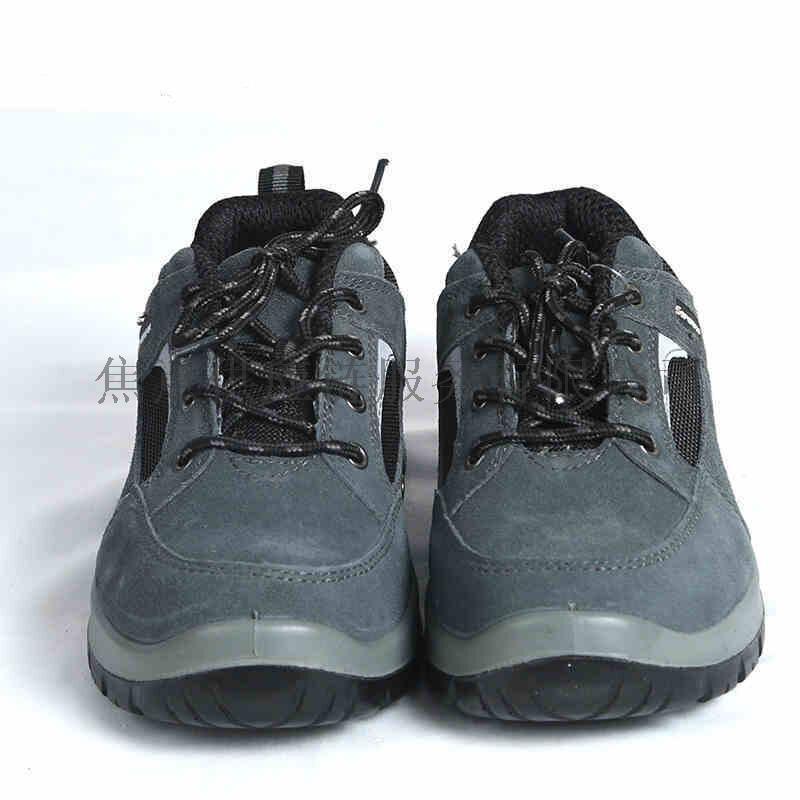 霍尼韦尔劳保鞋 夏季透气安全鞋 防砸防刺穿防静电工作鞋 SP2010502