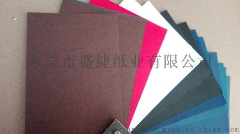 黑色包装纸 做黑色高端化妆品盒用 全木桨黑卡