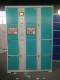 杭州博物館智慧櫃儲物櫃定做13783127718