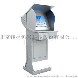 身份证验证系统|记录系统/功能定制零售