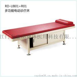 睿动RD-UB01+R01**门诊带柜子配枕头豪华诊疗床,超声检查床