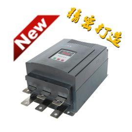 专业研发制造软启动器制造LXMGA-15KW