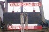 不鏽鋼閘門定製,河北不鏽鋼閘門廠家