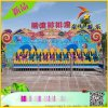 火爆销售-广场游乐北京赛车摇滚排排座-童星精品户外游艺设施