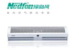 厂家直销绿岛风(Nedfon)FM3009-2-S贯流式风幕机(普通型)
