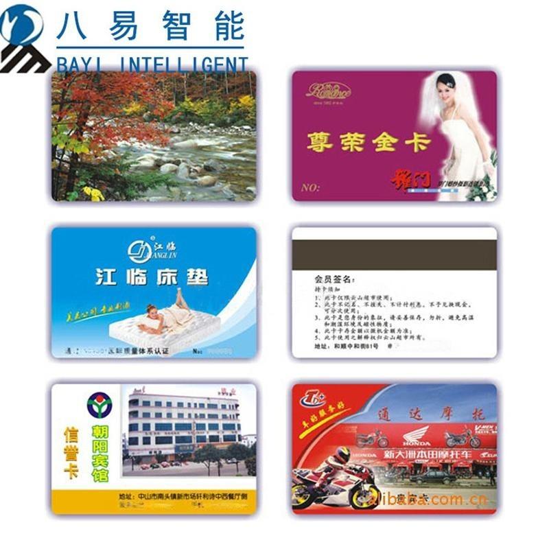 供應各種非接觸式IC卡 多功能晶片智慧卡系列
