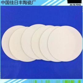 氧化铝陶瓷片 高频陶瓷氧化铝电子陶瓷激光切割陶瓷片 氮化铝陶瓷