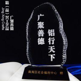 福利机构公益团体活动年度表彰水晶奖牌 爱心奖牌定制