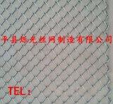 60孔热镀锌勾花网 马路防护用勾花网供应商