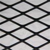 標準菱形鋼板網 護欄用標準菱形鋼板網