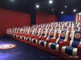 影院沙发、电动沙发,家庭影院VIP沙发佛山厂家