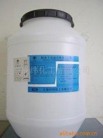 沥青乳化剂 (十六/十八烷基三甲基氯化铵)