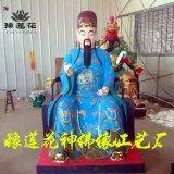 药王菩萨像、玻璃钢佛像厂家孙思邈药王爷雕塑像、