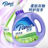 广州芭菲洗衣液厂家供应赠品礼品专用洗衣液货源