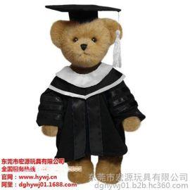 毛絨玩具,東莞宏源玩具(圖),生產毛絨玩具工廠