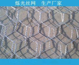 南昌格宾网垫厂家 镀锌六角铁丝宾格石笼网