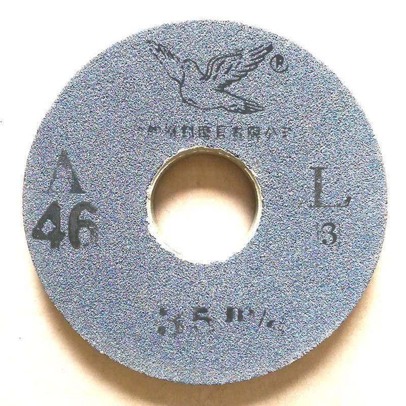 白鴿棕剛玉250砂輪 32,75孔  A平形砂輪片