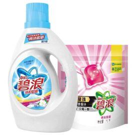 供應四川碧浪洗衣液廠家直銷,品質好價位低,批發採購量大從優